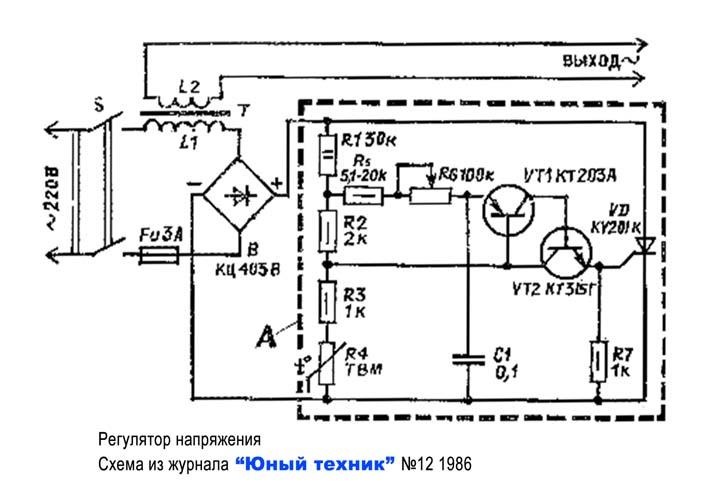 Схема зарядного устройства с управлением первичной обмотки